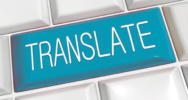 traductor de contenidos