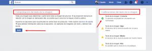 facebook herramientas para comprobar texto en imágenes