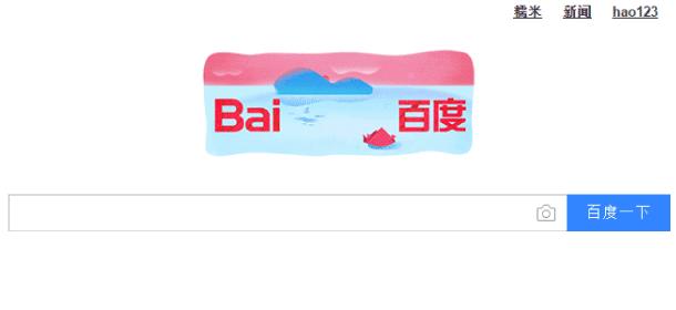 motores de búsuqeda Baidu