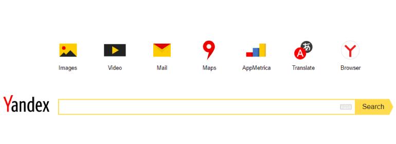 Yandex buscador en Internet