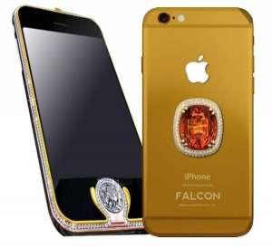iPhone 6 Falcon Supernova Pink Diamond